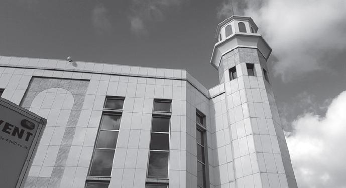 Meczet Baitul Futuh w południowo-zachodnim Londynie
